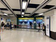 East Tsim Sha Tsui Customer Service Centre 31-03-2021