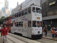 Hong Kong Tramways 67
