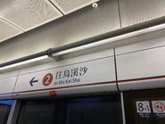 Sung Wong Toi Tuen Ma Line route map board 13-06-2021(5)