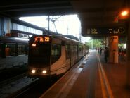1120(183) MTR Light Rail 751 13-10-2014