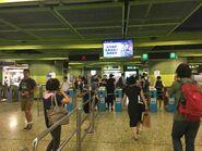 Wan Chai Exit gate