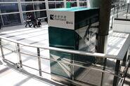 AIR New Ticket Vending