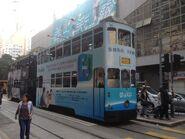 Hong Kong Tramways 96