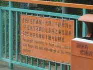 Kei Lun Notice