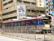 1085(114) MTR Light Rail 615 16-07-2020