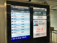 Hung Hom Intercity Through Train screen 1 28-06-2019