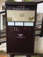 Barker Road peak tram information