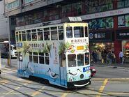 Hong Kong Tranways 93(118) 29-01-2019