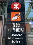 West Kowloon Station logo