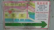 HKT WS Depot Emerexit 4