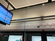 Hung Hom Tuen Ma Line platform route map 27-06-2021(4)