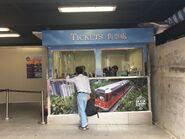 Peak Tram Ticket Office