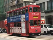 Hong Kong Tramways 36(009) Happy Valley to Kennedy Town 15-01-2019