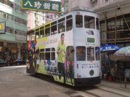 Hong Kong Tramways 22