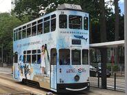Hong Kong Tramways 38 21-07-2017