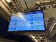 MTR PIDS for East Rail Line car numbers
