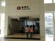 Oly exit d3