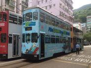 Hong Kong Tramways 88 Whitty Street Depot to Shau Kei Wan