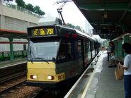 KCR LRT 751