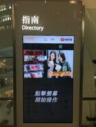 West Kowloon Discovery touch