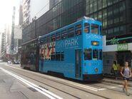 Hong Kong Tramways 141