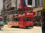 Hong Kong Tramways 67(005) to Whitty Street Depot 29-06-2019
