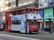 Hong Kong Tramways 72(123) to Kennedy Town 22-08-2021