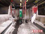 2004年地鐵縱火案