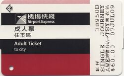 AEL Ticket Adult TSY to AWE.jpg