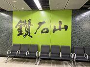 Diamond Hill Tuen Ma Line Phase 1 platform chairs 21-03-2020