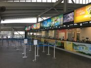 Ngong Ping 360 ticket office
