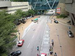 Cyberport Road near Cyberport Arcade.jpg