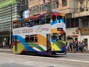 Hong Kong Tramways 122(007) Shau Kei Wan to Happy Valley 31-10-2020