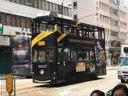 Hong Kong Tramways 7(011) Kennedy Town to Causeway Bay 16-06-2019