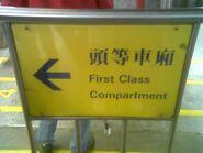 KCR style 1st class board 18-12-2009