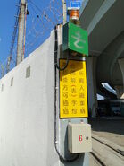 HKT WS Depot Entrance 6