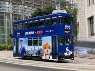 Hong Kong Tramways 14 to Whitty Street Depot 18-05-2021