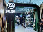 Hong Kong Tramways World Record Pop-Up Store 21-08-2021(3)