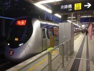 002 Ma On Shan Line 15-03-2016