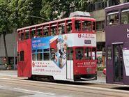 Hong Kong Tramways 5(035) to Shau Kei Wan(Right side) 21-08-2021