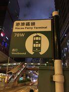 Macau Ferry Terminal Tram stop 78W 02-07-2017