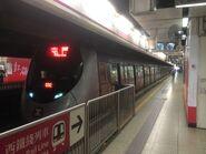 002 West Rail Line 04-12-2015