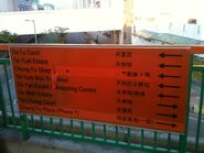 Chung Fu stop exit information 04-06-2013