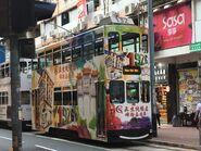 Hong Kong Tramways 132(120) Shau Kei Wan to Happy Valley 07-08-2019