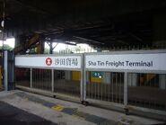 Sha Tin Freight Terminal 2