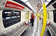 C-train inside 01 news