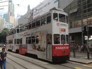 Hong Kong Tramways 26