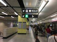 Nam Cheong Platform 1(2) 23-07-2019