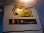 KCR style Leung King stop name board 03-07-2013