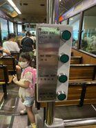 Peak Tram stop button 28-06-2020